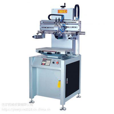 供应精密500行程GS-500BER/2座地 平面丝印机 丝网印刷机