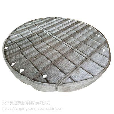 抽屉式丝网除沫器 304 316L不锈钢丝网捕沫器 厂家定做过滤器
