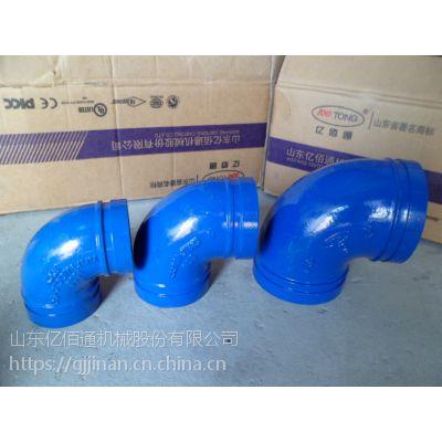 饮用水蓝色涂塑沟槽管件、亿佰通牌大量现货