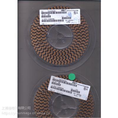 陶瓷贴片电容 村田代理 AVX代理 集成电路 电子料