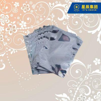 屏蔽袋 防射频防水蒸气渗漏防盐雾电子产品包装袋 苏州厂家定制加工