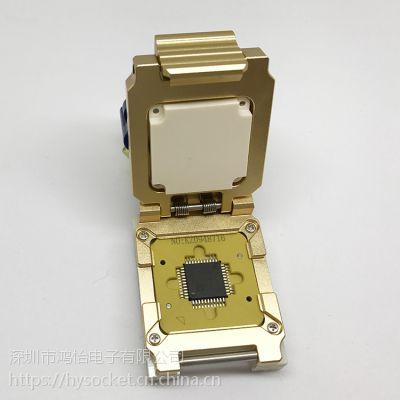 供应QFN64合金翻盖探针芯片测试座 定制IC测试治具厂家直销