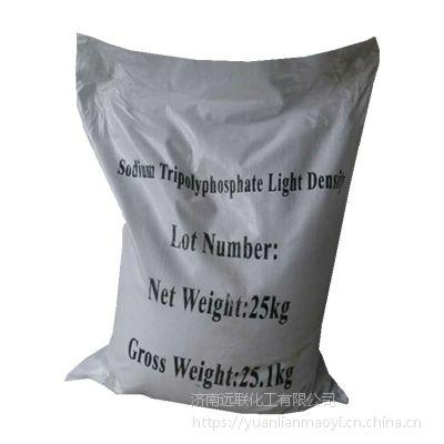 三聚磷酸钠 ***新价格 国标工业级stpp 磷酸五钠 三聚磷酸钠