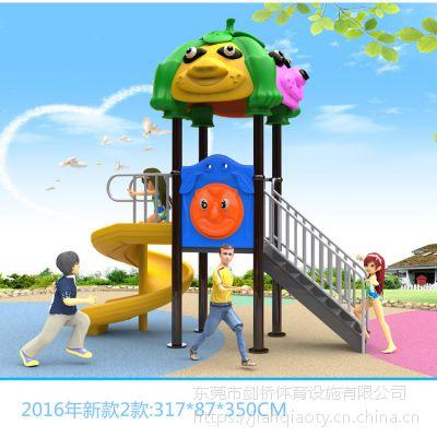 江门市儿童滑梯厂家 儿童组合滑梯报价 儿童健身器材安装剑桥体育生产