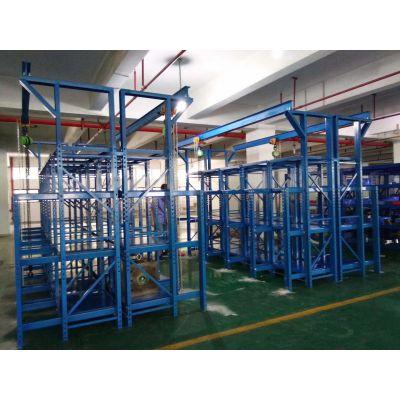 机加工车间模具放置架 全开式承重2吨模具整理架大图 吊滑轮重型抽屉式模具存取架