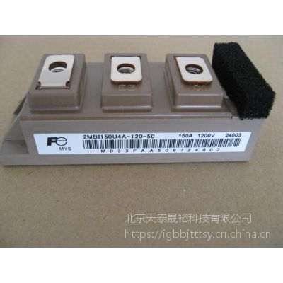 富士IGBT 1MBI400S-120可控整流斩波模块进口正品