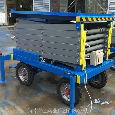 1000公斤起重货物装卸平台 SJY1-8液压升降台 移动剪叉式升降机 厂家直销