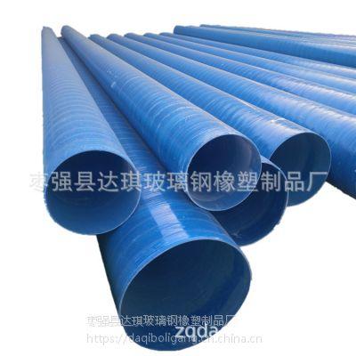 枣强达琪专业生产 dn800玻璃钢压力夹砂管道 双层复合管道 玻璃钢管道配件 支持定制