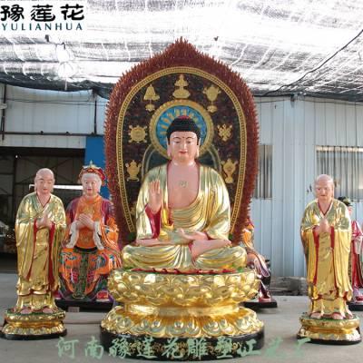 如来佛祖神像 图片 如来佛祖佛像 河南南阳塑像厂家