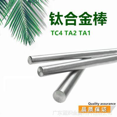 grade7钛合金 美国进口钛合金材料