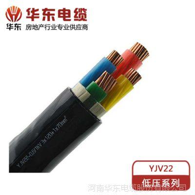 华东牌YJV32阻燃电力电缆价格