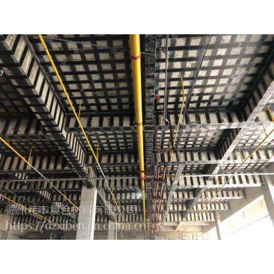 郑州楼房加固维修粘贴碳纤维布施工方法