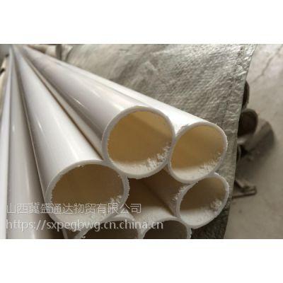 山西电力管产品之太原七孔梅花管和晋中五孔梅花管