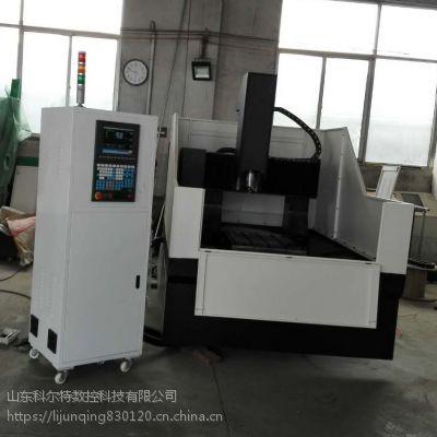 昌乐新代系统雕铣机 KET-6040雕铣机 山东潍坊科尔特数控科技