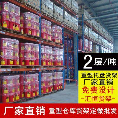 哈尔滨货架 哈尔滨托盘厂家 【品牌汇恒腾龙】黑龙江仓储设备