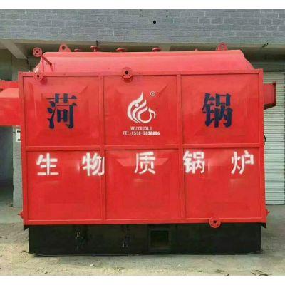 菏泽锅炉厂供应烧木柴锅炉 烧木材蒸汽锅炉 手烧蒸汽锅炉 生物质颗粒蒸汽锅炉1-4吨均有现货