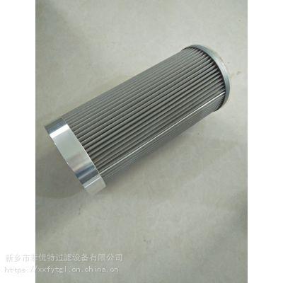 电厂钢厂贺德克过滤器DFBN/HC330QE5D1.01-L24