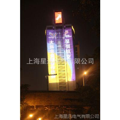 A2上海星迅公司直销广告投影灯 图案投影灯 LOGO投影灯