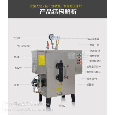 旭恩24千瓦纯蒸汽发生器节能环保不锈钢蒸汽锅炉