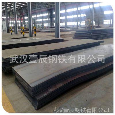 黄石 孝感 冷轧盒板价格表 st12冷轧卷 文具薄钢板 定制0.3*1250