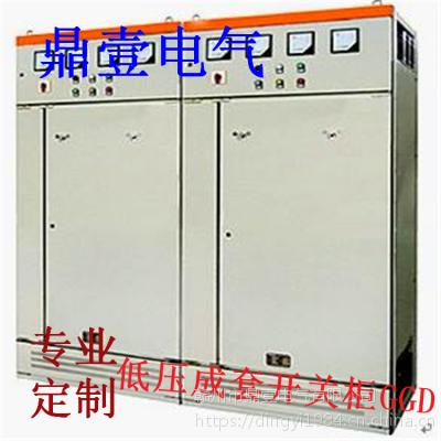 广东厂家直销全国发货低压成套GGD配电柜支持定做安全可靠