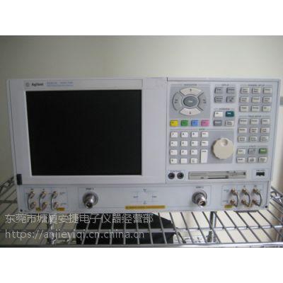 二手仪器回收Agilent/安捷伦8753C网络分析仪