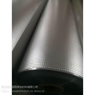 专业生产铝箔复合PET厂家