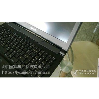 郑州海尔Haier电脑售后服务点欢迎您