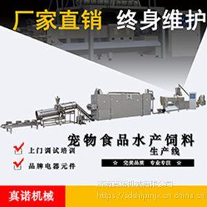 供应湖北 沈阳 辽宁 宠物咬胶食品生产线加工设备大型狗粮加工膨化机设备