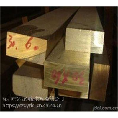 广东HPb59-1耐磨黄铜棒耐腐蚀性强