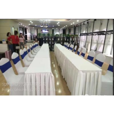 北京折叠桌租赁 宴会桌 简易方便桌椅租赁公司