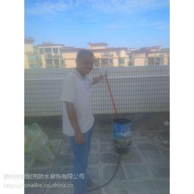 惠州市政房屋漏水修缮工程/惠州防水补漏公司/平房渗水渗漏堵漏公司