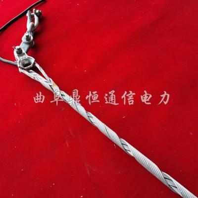 光缆耐张金具ADSS光缆耐张线夹厂家直销