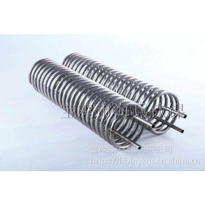 换热器专用 钛盘管 宝鸡海兵钛镍