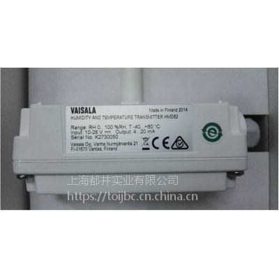 芬兰原装进口vaisala传感器露点仪变送器记录仪软件配件全系列现货