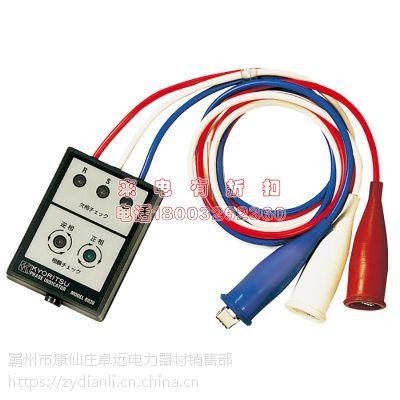 KYORITSU 日本共立8030 KEW 8030CE 相序表相序检测仪 共立克列茨