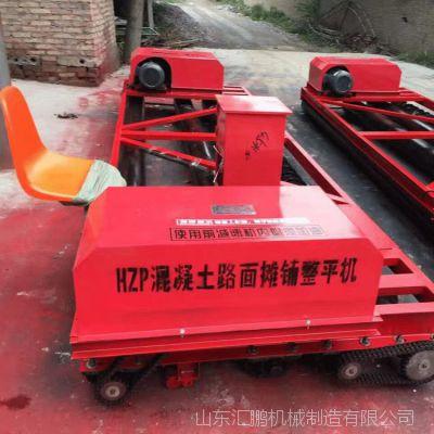 厂家直销三滚轴混凝土摊铺机 219型路面整平机 振动梁
