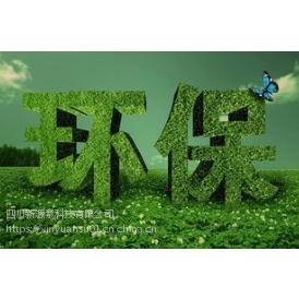成都 新环保能源_2019新能源行业风暴