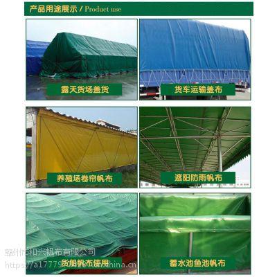 工地篷布 工程盖物资帆布 工厂盖布 抗老化