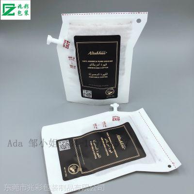 400ML过虑即冲咖啡袋 内置无纺布自立吸嘴袋咖啡液 鲜果茶便携纸复合袋