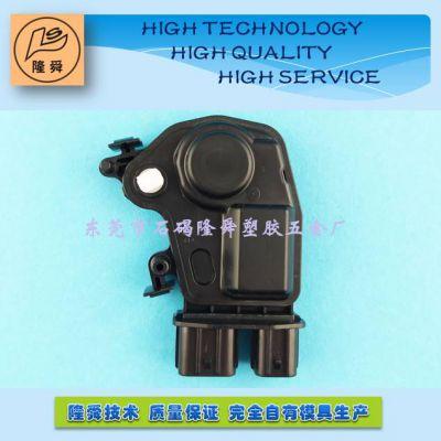 72155-S6A-J11本田车中控锁12V 雅阁/飞度/CR-V/奥德赛/RSX,隆舜技术质量保证