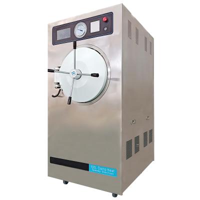 三强 SQ-Z 高温蒸汽灭菌环保无污染医用敷料器皿 立式脉动湿热快速灭菌器