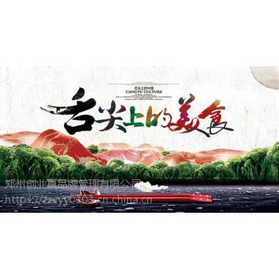 云南石锅鱼加盟烹饪不老汤