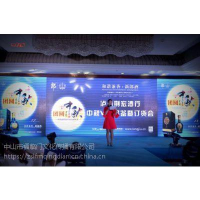 中山庆典策划、中秋国庆布置、商业演出、舞台灯光音响