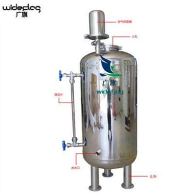 脉德净直销卫生食品级储罐 纯净水厂果汁饮料储蓄罐 立式储罐