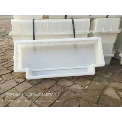 平石盖板模具产品设计特点