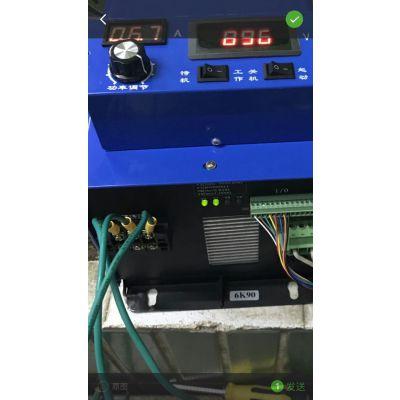 UV电子电源信阳供应商家 UV电源先进技术性能