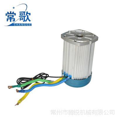 电动三轮车电机 1500W-3000W方头直槽电机 大功率无刷直流电机