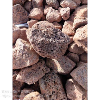 河北本诺火山石滤料 3-5cm火山岩