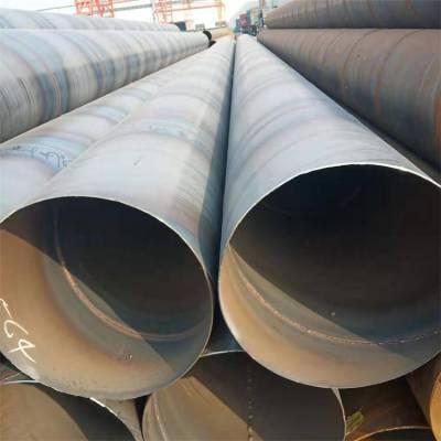 螺旋卷焊钢管DN400 Q235B材质排水钢管478*8钢管厂